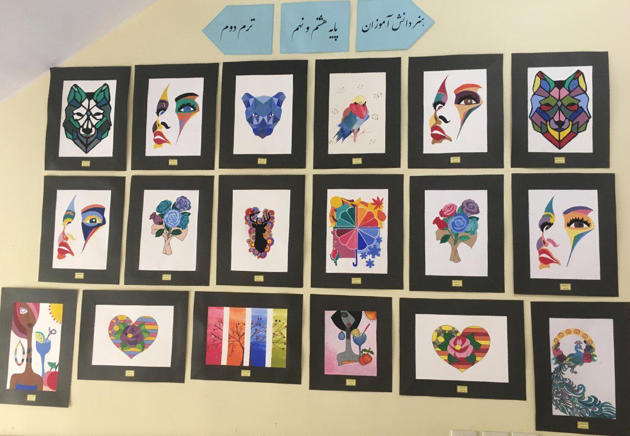 هنر دانشآموزان پایه هشتم و نهم